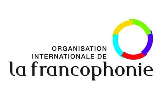 50ème anniversaire de la francophonie